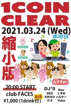 3.24(Wed) 1COIN CLEAR