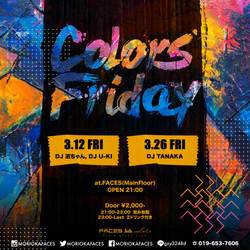 3.26(Fri) COLORS FRIDAY