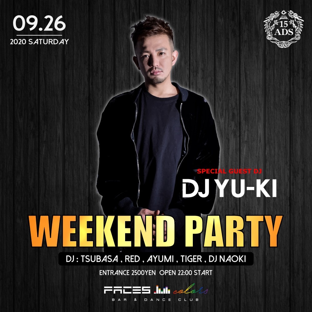 9.26(SAT) WEEKEND PARTY