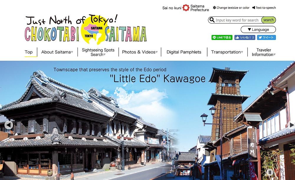 Little Edo Kawagoe