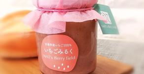 <How to JAM!:シリアル×いちごみるく>