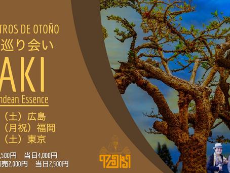 TAKI ENCUENTROS DE OTOÑO TOUR