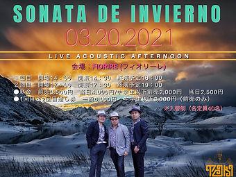 Sonata de Invierno event.jpg