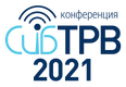 Logo_темн_LOGO СибТРВ-small.png
