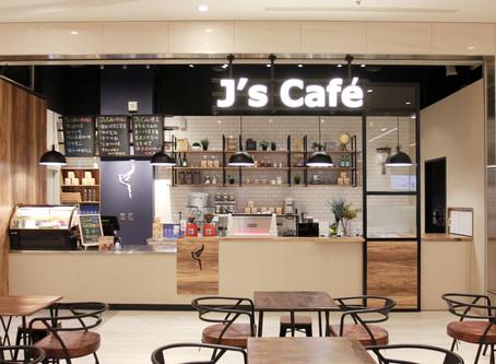輕工業咖啡廳 桃園