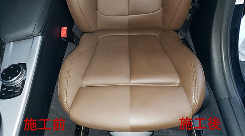 車内 クリーニング 革シート STEAMER'S.JPG