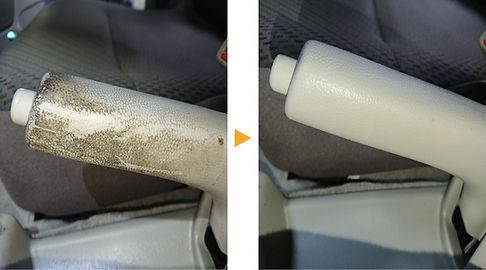車内 汚れ クリーニング.JPG