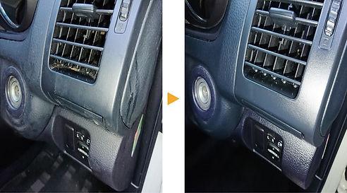 車内 エアコン クリーニング.JPG