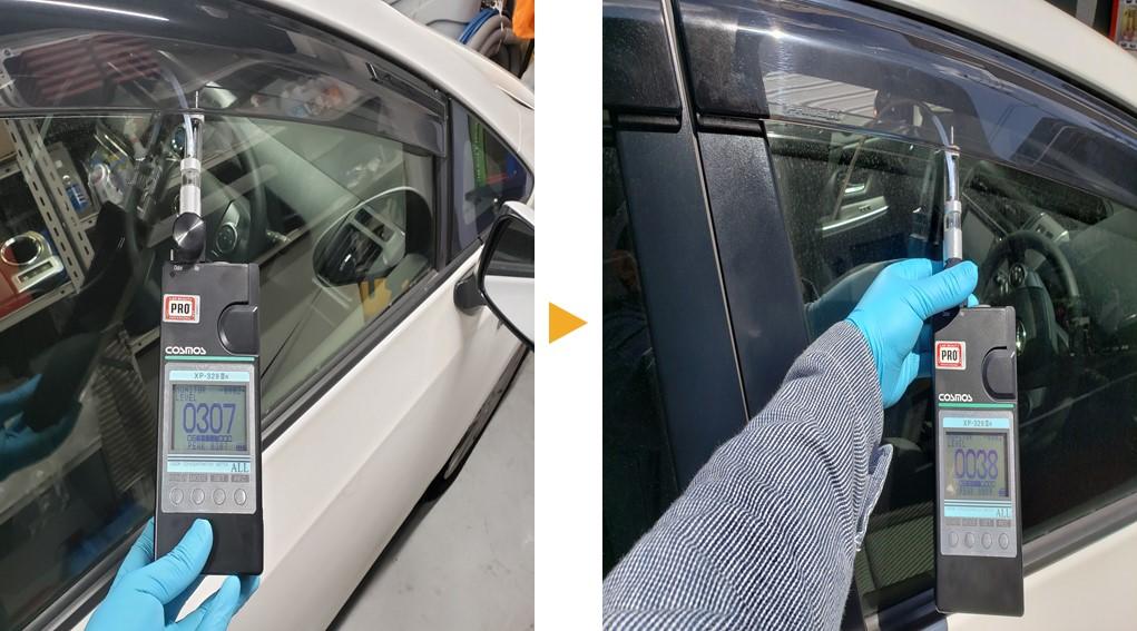 車内 臭気