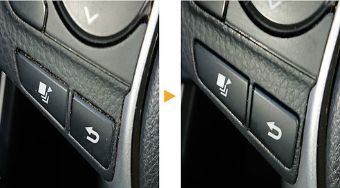 車内清掃 ボタンの埃.JPG
