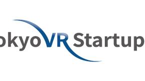 [TGDF 2016精彩預告] 新 清士 – Tokyo VR Startups