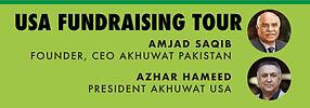 akhuwat-tour.jpg