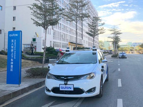 Driverless robotaxis are now available for public rides in China