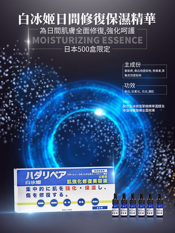 WeChat 圖片_20200114165700.jpg