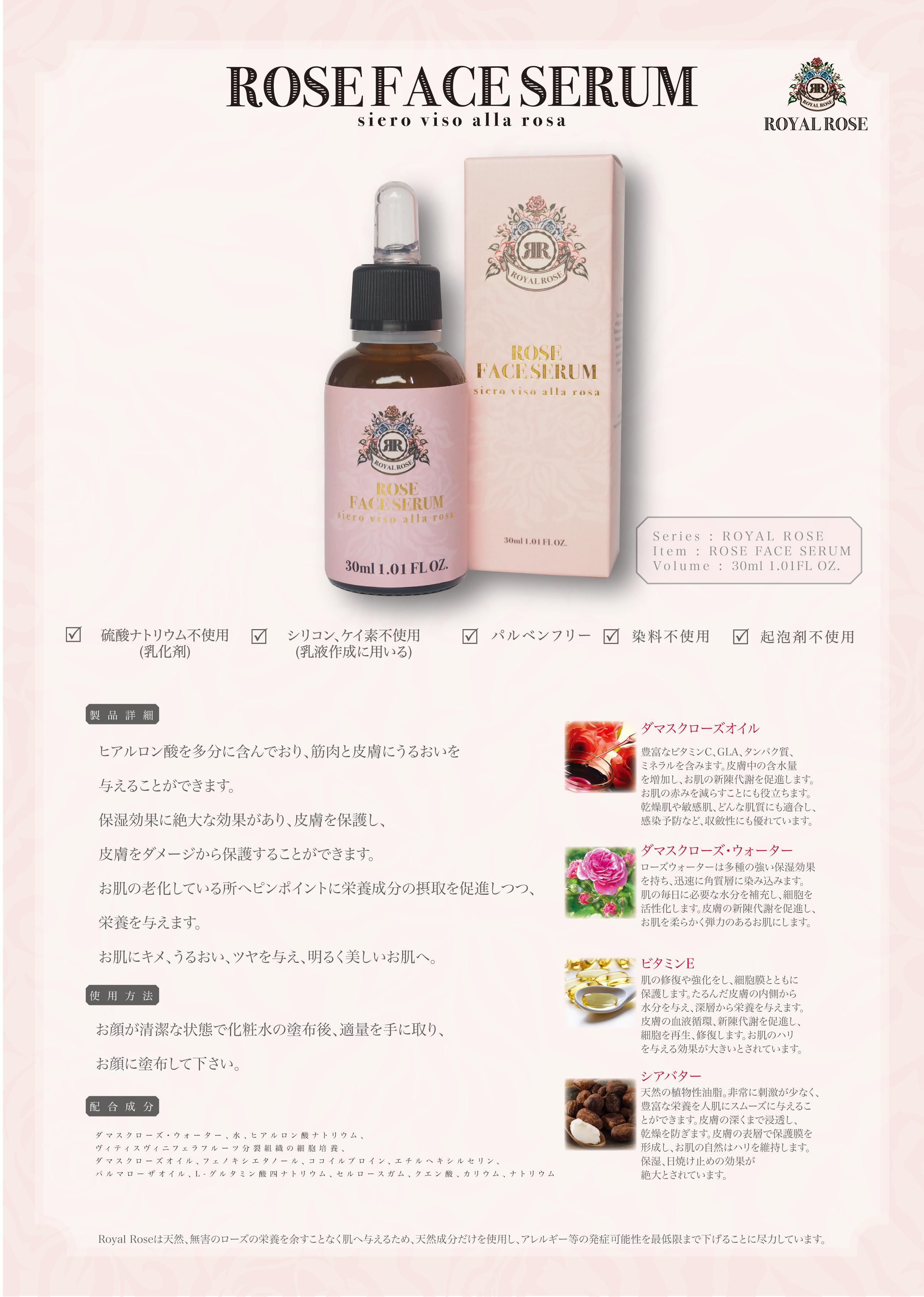 rose clenser catalog-04