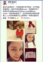 Screenshot_2014-12-17-01-18-21_edited.pn
