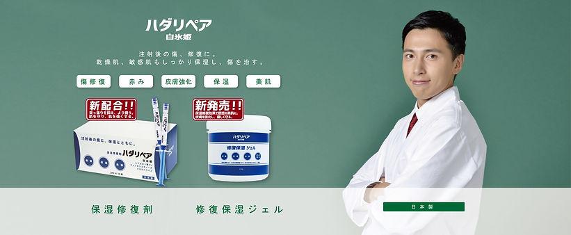 hararepair ads_190325_0001.jpg
