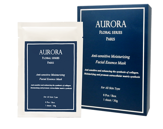 AURORA 抗敏性高效保濕精華面膜