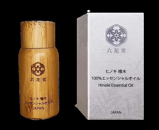 100%檜木香薰油 (日本吉野檜木)