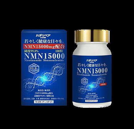 NMN15000