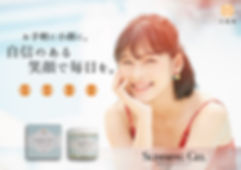 slimming gel adv.jpg