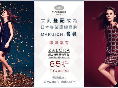 登記為maruichi會員,即享網上時裝購物網站ZALORA 85折E COUPON!
