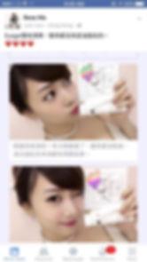 received_997196733700113.jpeg
