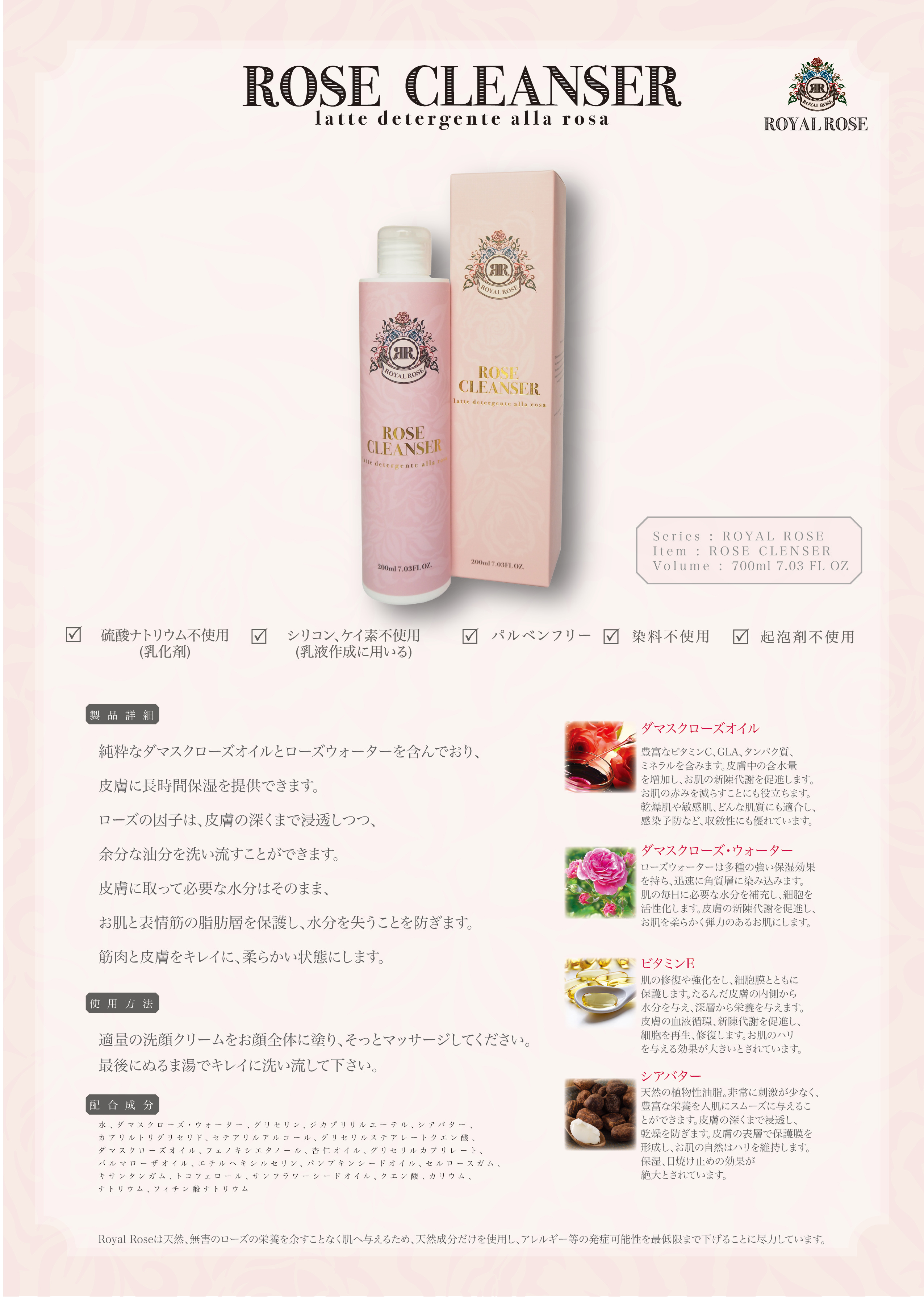 rose clenser catalog-01