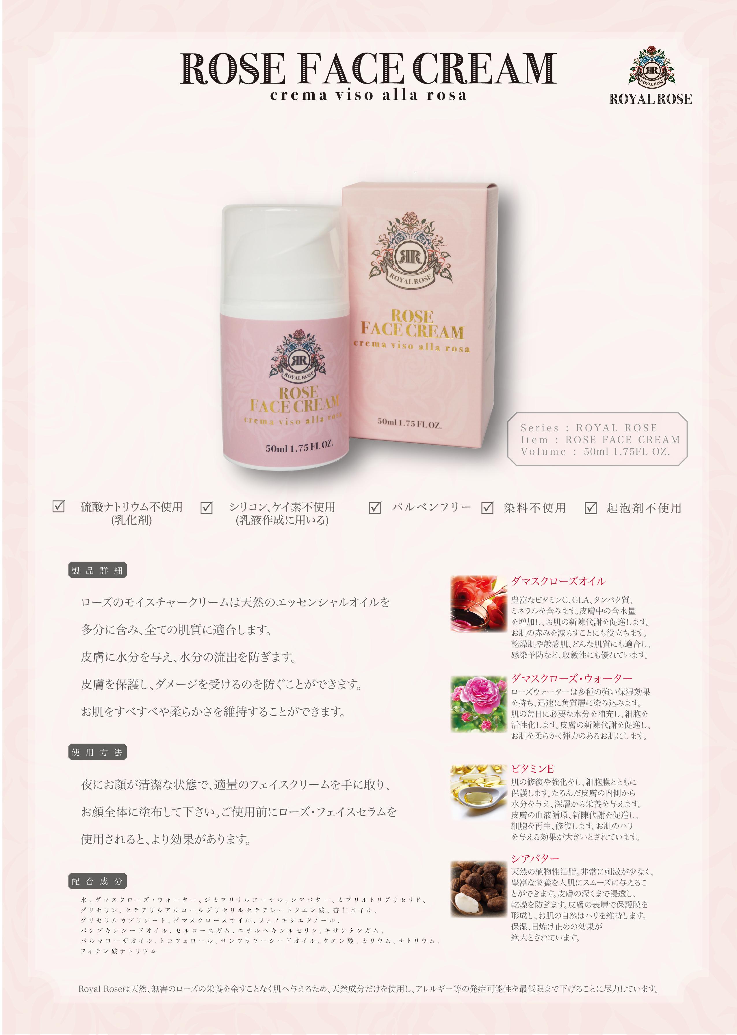 rose clenser catalog-02