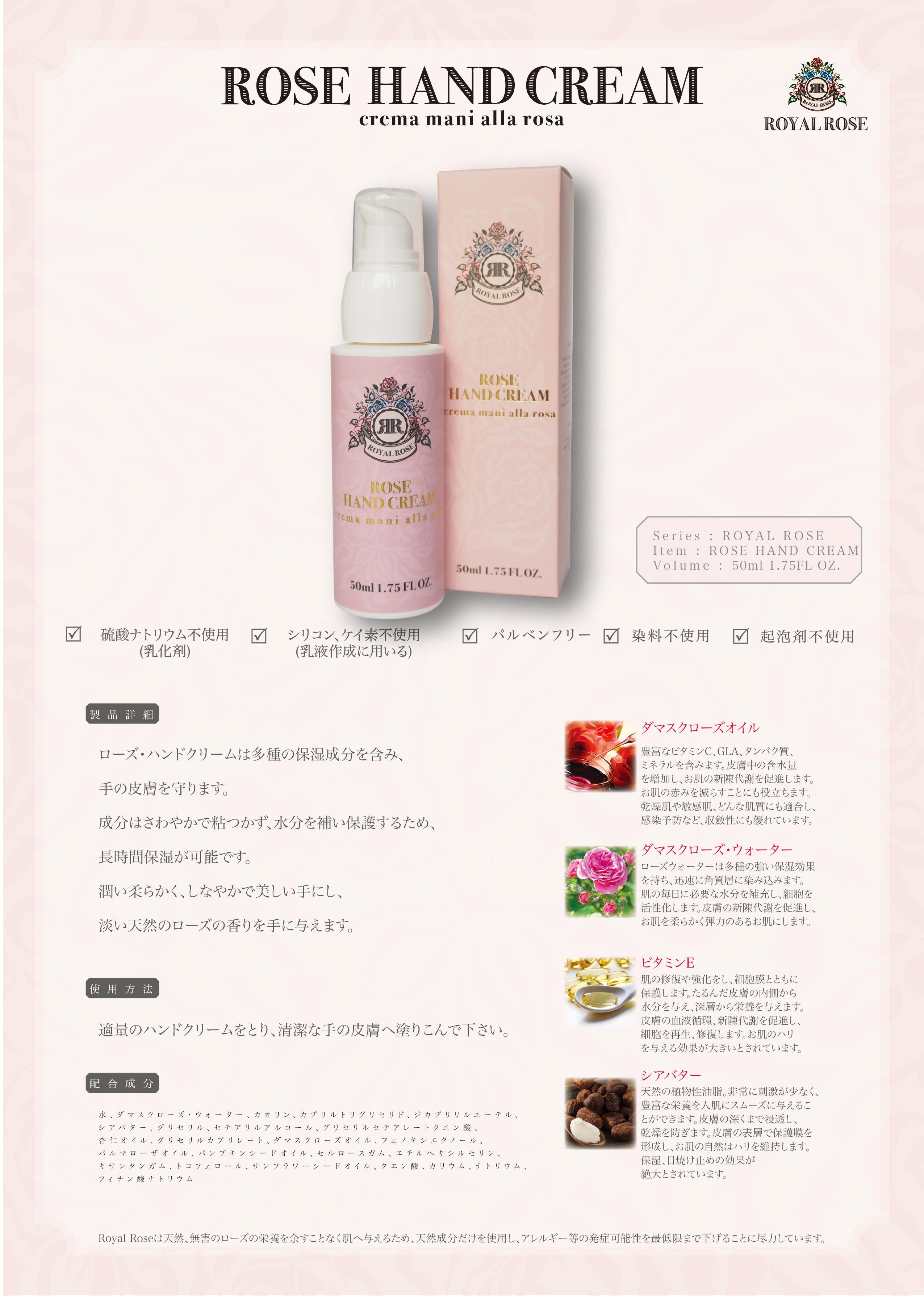 rose clenser catalog-03