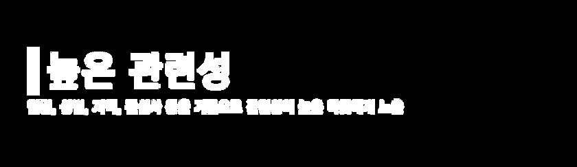 바이럴마케팅5-.png