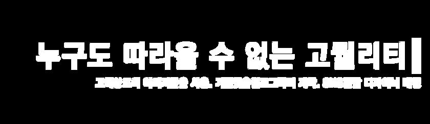바이럴마케팅5.png