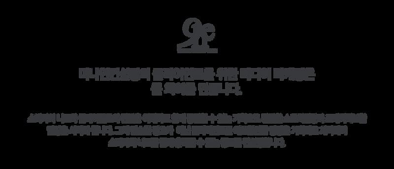 클라이언트를위한미디어마케팅.png