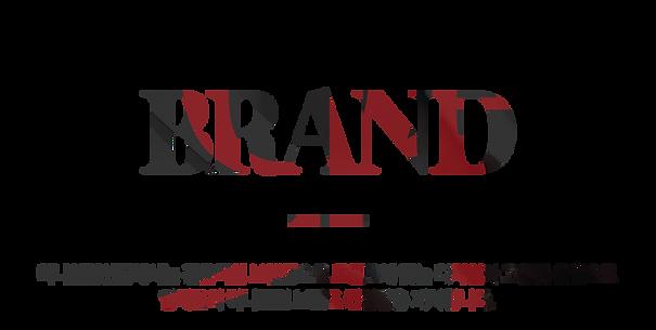브랜드.png