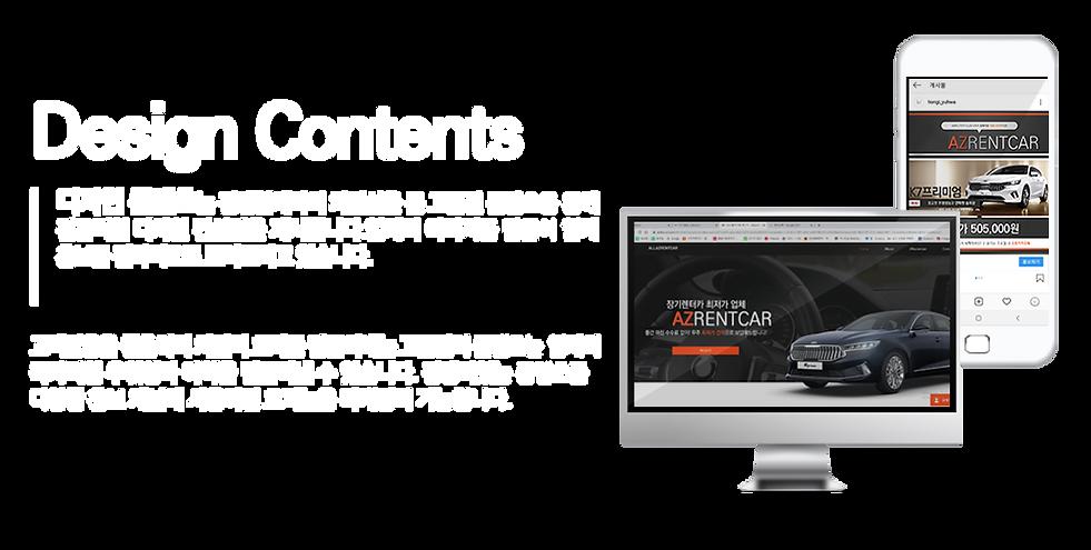 디자인콘텐츠제작.png