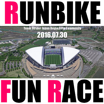 RunBike Fun Race.png