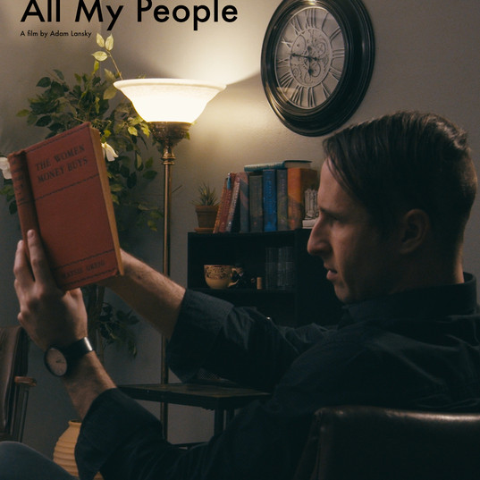 ALL MY PEOPLE pix.jpg