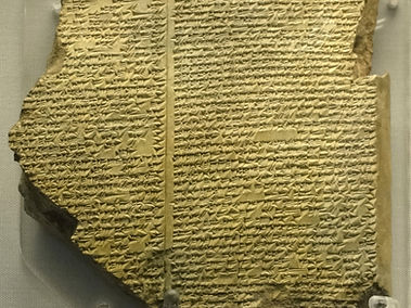 Library_of_Ashurbanipal_The_Flood_Tablet