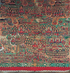 Illustration_of_the_Avatamsaka_Sutra_at_