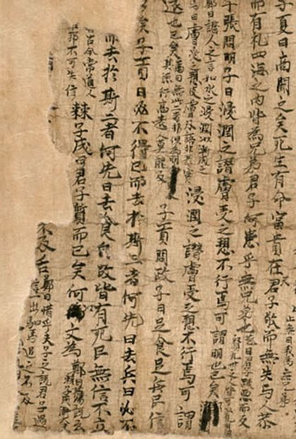 Analects_from_Dunhuang_edited.jpg