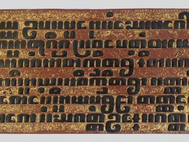 Burmese_Kammavaca_Manuscript.jpg