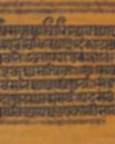 sanskrit_Page_1_edited.jpg