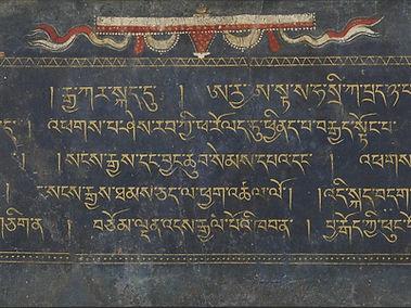 Tibetan_-_Buddha_Shakyamuni_and_Prajnapa