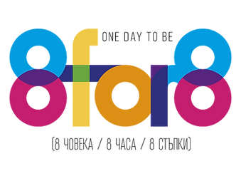 logo_8for8_edited.png