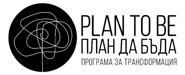 logo_plan%20to%20be_edited.png