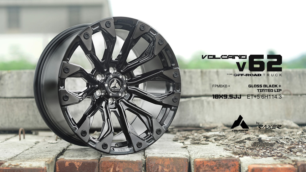 Volcano V62