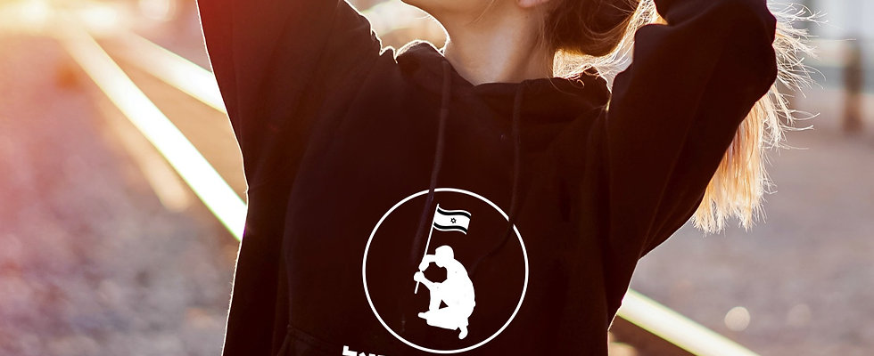 "Hoodie with the symbol ""Hero of Israel"" for Women"
