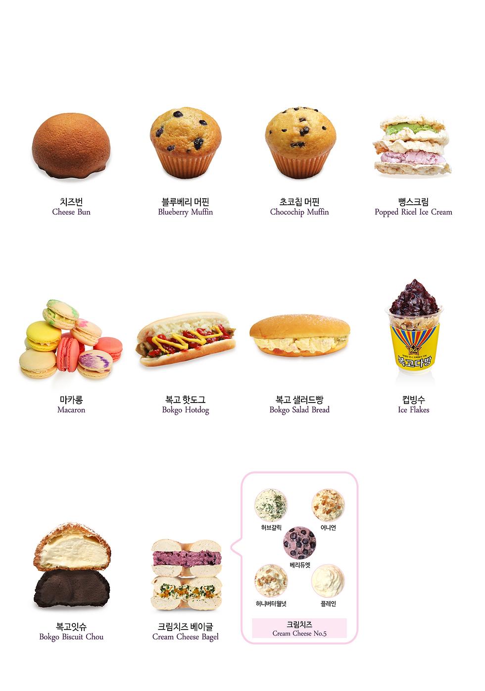 카페 디저트, 쇼케이스, 간식, 베이글, 샐러드빵, 핫도그