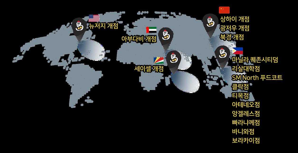 2020-09 해외지도-01.png