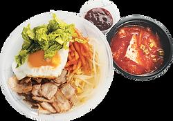 삼겹살토핑-미나리비빔밥+미니김치찜찌개-누끼-저용량.png